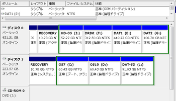 RECOVERY10G.png